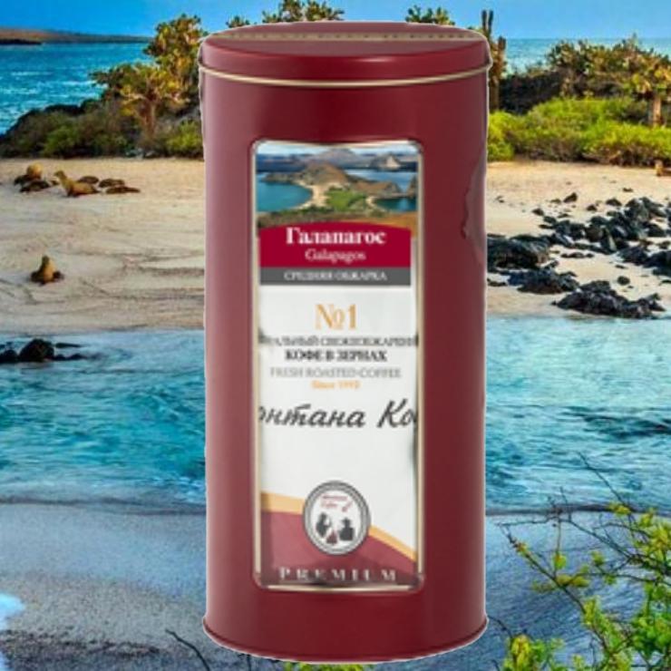 100% арабика  в зернах Монтана Галапагос в подарочной упаковке,150г Напиток с мягким ореховым вкусом и легкой кислинкой. Обжарка в день заказа.