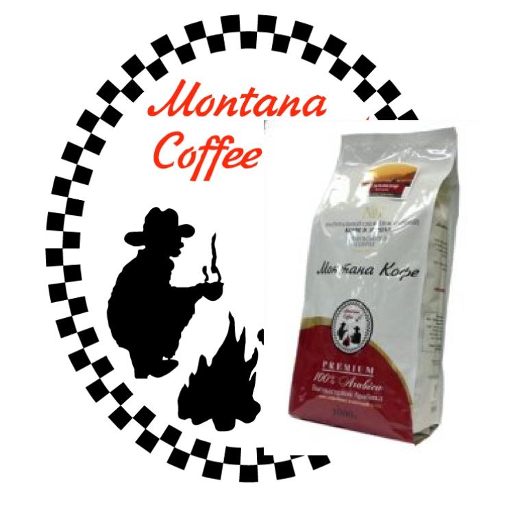КОСТА-РИКА ТАРРАЗУ,1000г  Кофе в зернах Монтана с доставкой на дом и в офис.100% арабика повышенной крепости с шоколадными нотками. Обжарка в день заказа.