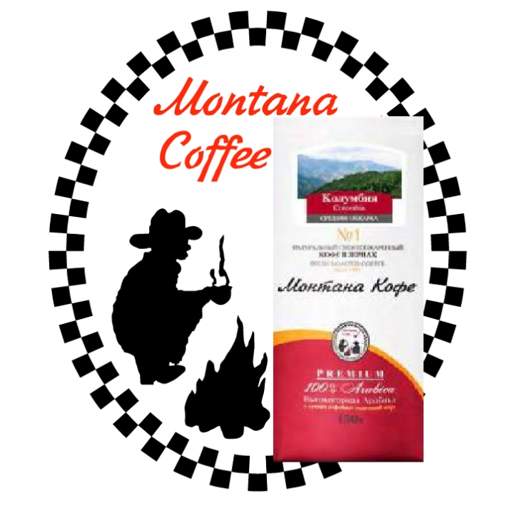 КОЛУМБИЯ СУПРЕМО,250г Молотый кофе Монтана с доставкой на дом и в офис. 100% арабика с мягким вкусом и приятной кислинкой.Обжарка в день заказа.