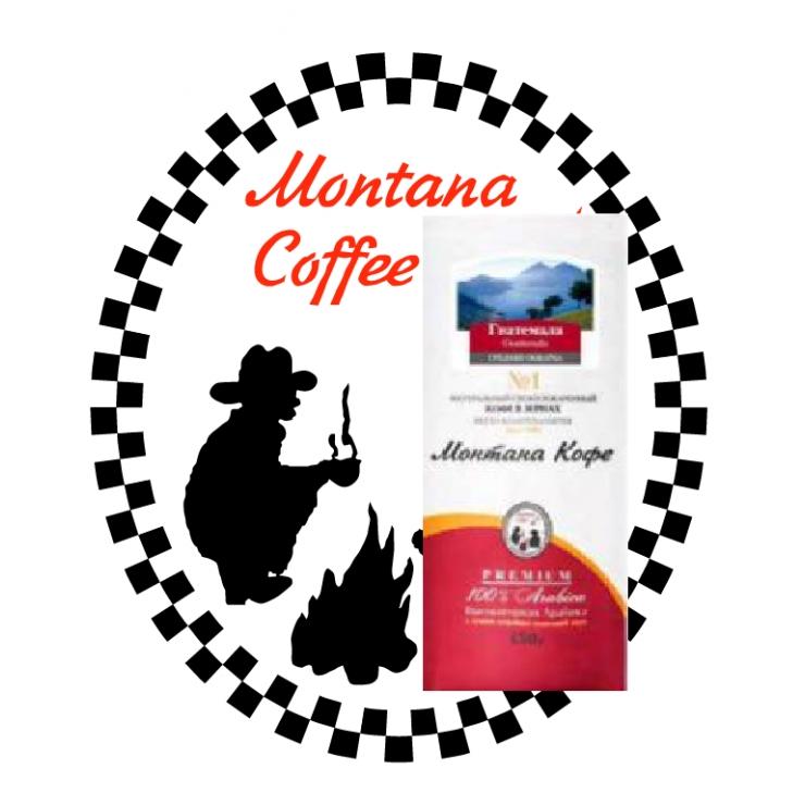 ГВАТЕМАЛА МАРАГОДЖИП, 250 г  Молотый кофе Монтана с доставкой на дом и в офис. 100% арабика  с острым дымным вкусом и отчетливой кислинкой. Обжарка в день заказа.