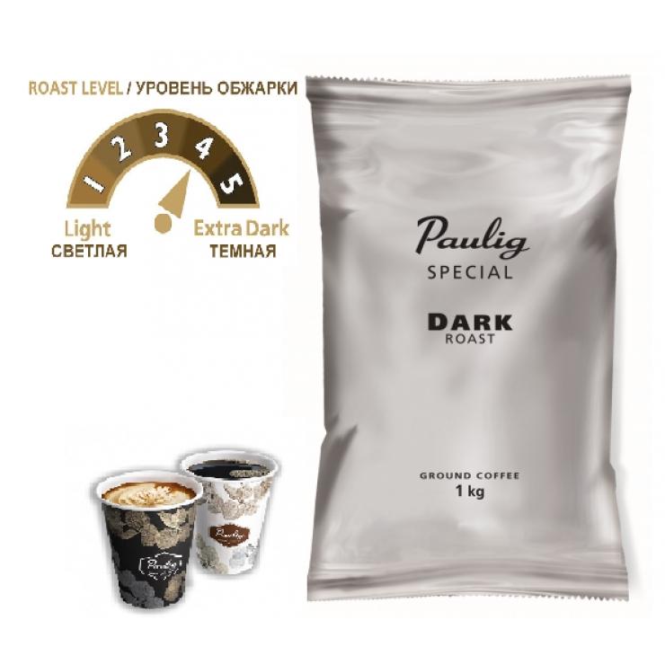 Special Dark,1 кг (Спешиал Дарк)