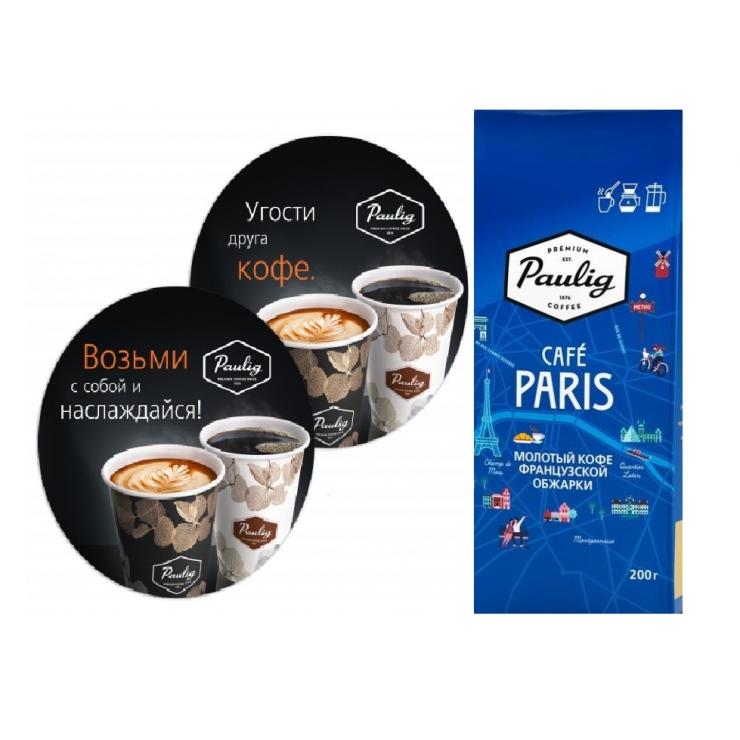Caffe Paris, 200г