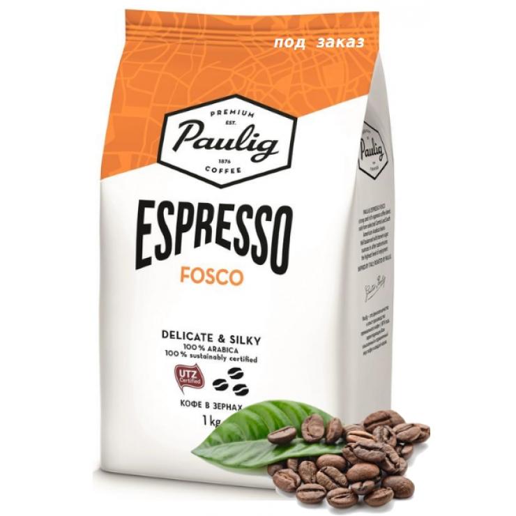 Эспрессо Фоско, 100 % арабика