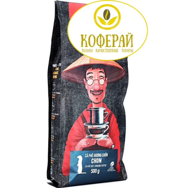 Вьетнамский кофе в зернах M. Viet кофе Чон, 500 г + Бесплатно  фильтр - пресс  при  заказе от 1 кг!